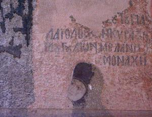 Maria_of_the_Mongols_Mosaic