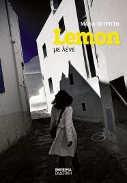 COVER_lemon