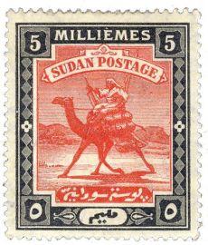 camel postman 5m