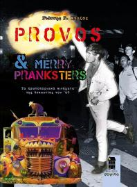 Provos - Marry Pranksters Εξώφυλλο