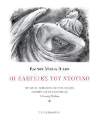 Rilke_DuineserElegien_Ex_Med