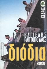 1999-