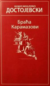 351px-Karamazovi