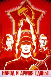 400px-Soviet_propaganda