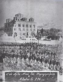 Ο ναός της Παρηγορήτριας  της Άρτας - 1897