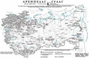 gulag χάρτης