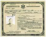 nabokov_document2