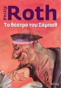 Roth 1