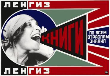 sovjets_posters_gr_050-051_Image_0001