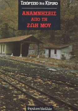 de Chirico cover