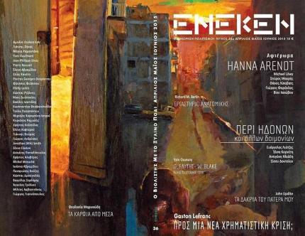 Eneken Cover 36_