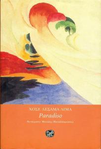 paradiso_