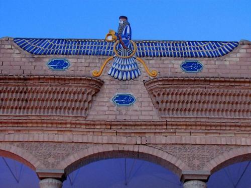 Ζωροαστρικός Ναός Yazd_