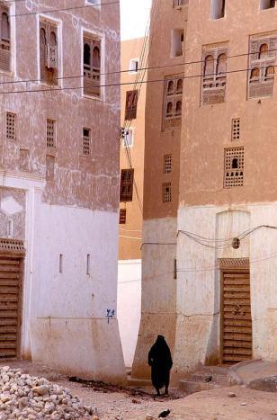Υεμένη- Shibam