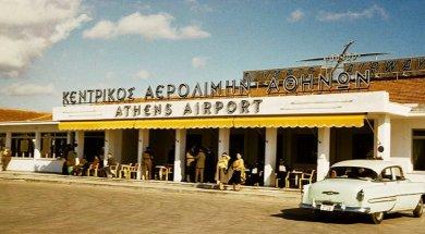 Elliniko Airport