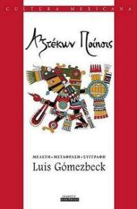 COVER AZTEKON POIISIS_1