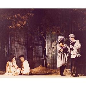 Πειραματική Σκηνή της Τέχνης Φιλονικία - Μαριβώ