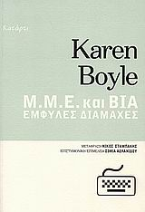 b138478