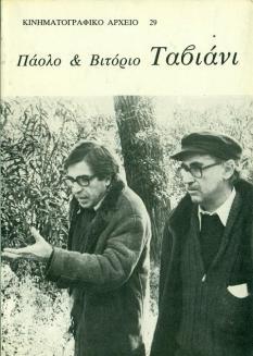 taviani1
