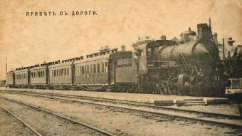 RUSSIAN-Steam-Loco-1917