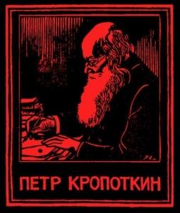 Kropotkin_gr