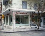 Paris-Petridis-Topos-Vias-#25