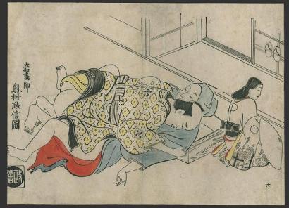 Okumura Masanobu 9