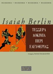 BERLIN-TESSERA_
