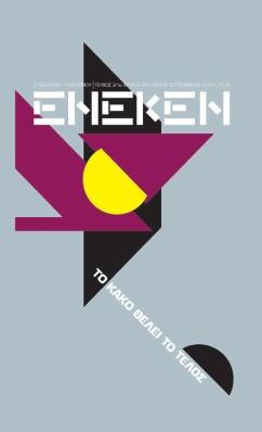Eneken Cover 21