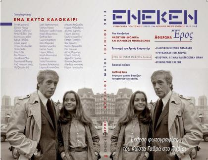 Eneken Cover 28_