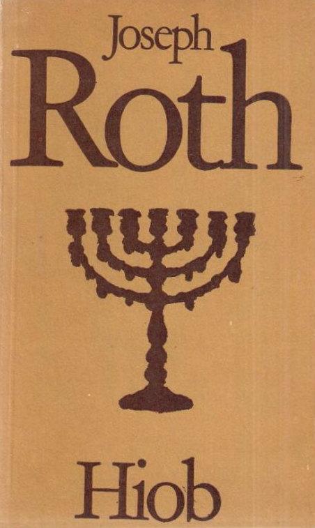 Εβραϊκό όργιο