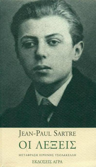 Sartre_1