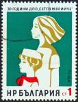 Young pioneer and Komsomol girl (Bulgaria1974)