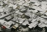 Beijing hutong.