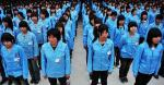 Εργάτριες Κίνα